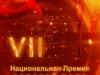 zol_poyas1